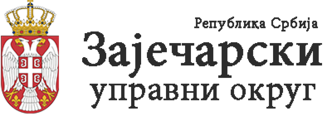 Зајечарски управни округ Logo