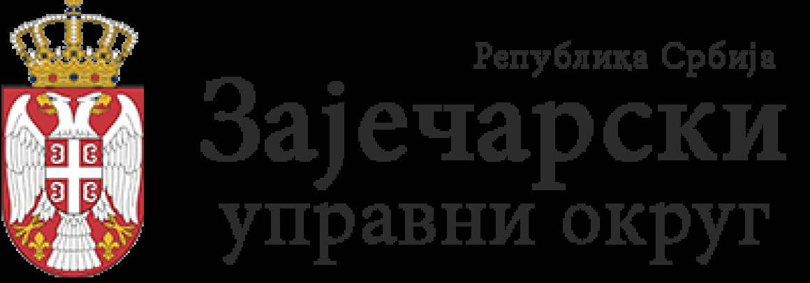 Zaječarski upravni okrug Logo