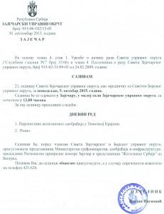 POZIV_21.sednica Saveta