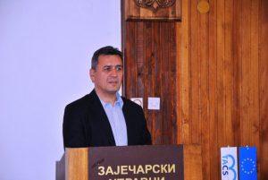 """Konferencija """"Istočna Srbija na putu ka EU"""" održana u Zaječaru"""